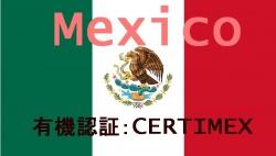 mexico_cia