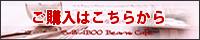 netshop-link