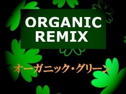 remix2